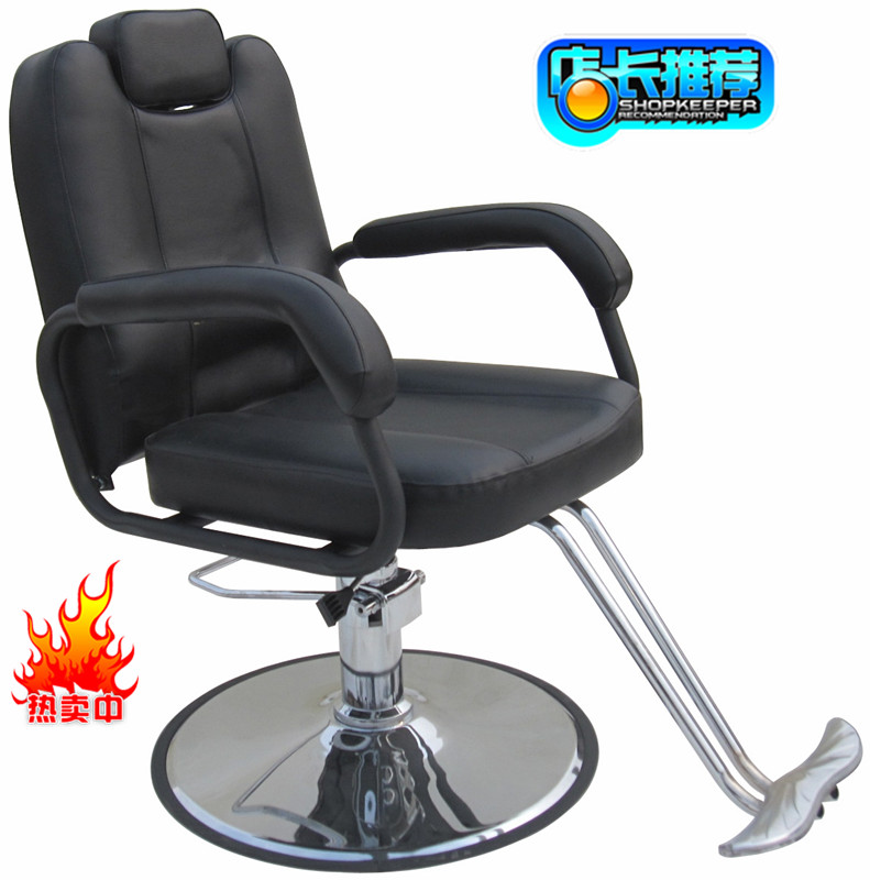 Стрижка стул разлетаться, как горячие пирожки стрижка магазин парикмахерское дело стул можно поставить лить парикмахерское дело магазин стул отмены продаётся напрямую с завода специальное предложение