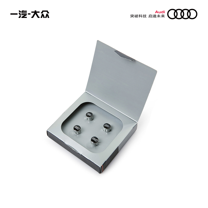 【 audi официальный флагманский магазин 】Audi / audi клапан блок крышка крышка влагостойкий клапан декоративные покрытия