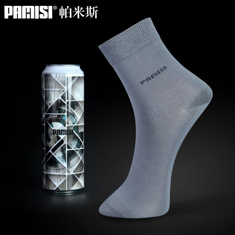 帕米斯抗菌防臭桑蚕丝男袜 四季商务高筒袜丝光棉透气春夏款男袜