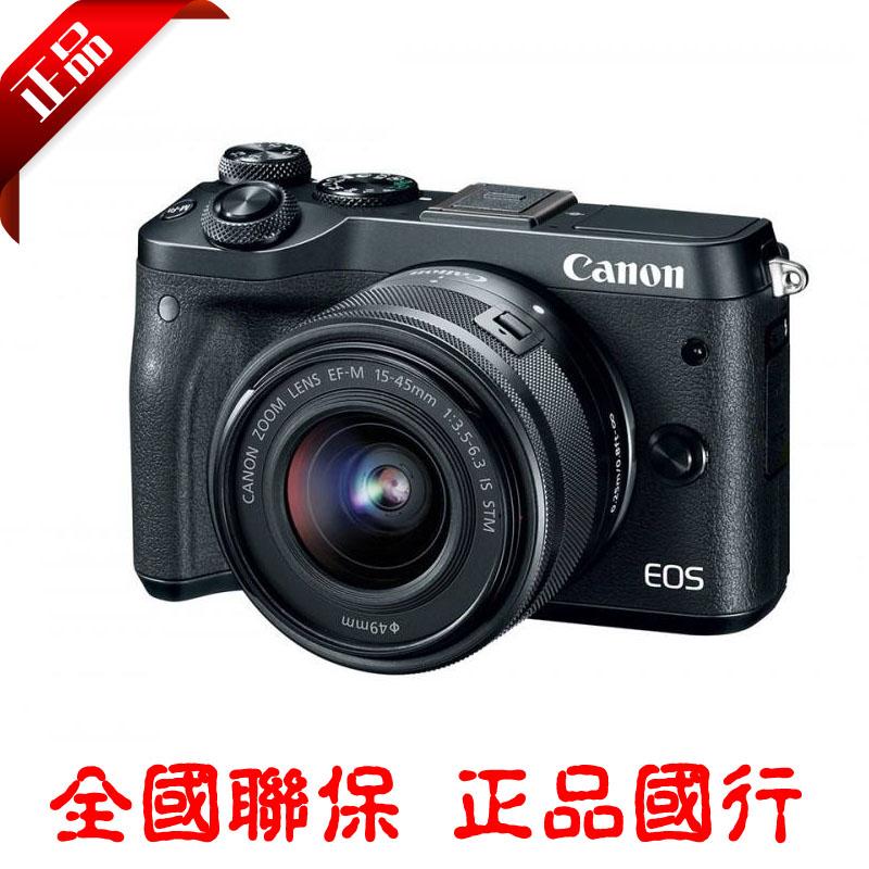 Canon/佳能微单反相机 EOS M6 套机(含15-45 18-150mm镜头)国行