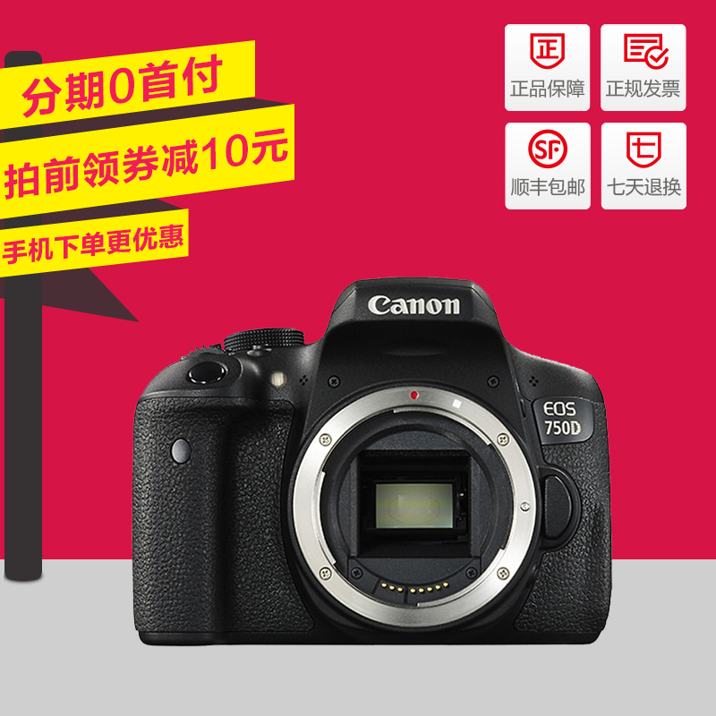 [installment 0 down payment] Canon Digital SLR camera 750d single body Canon 750d entry level