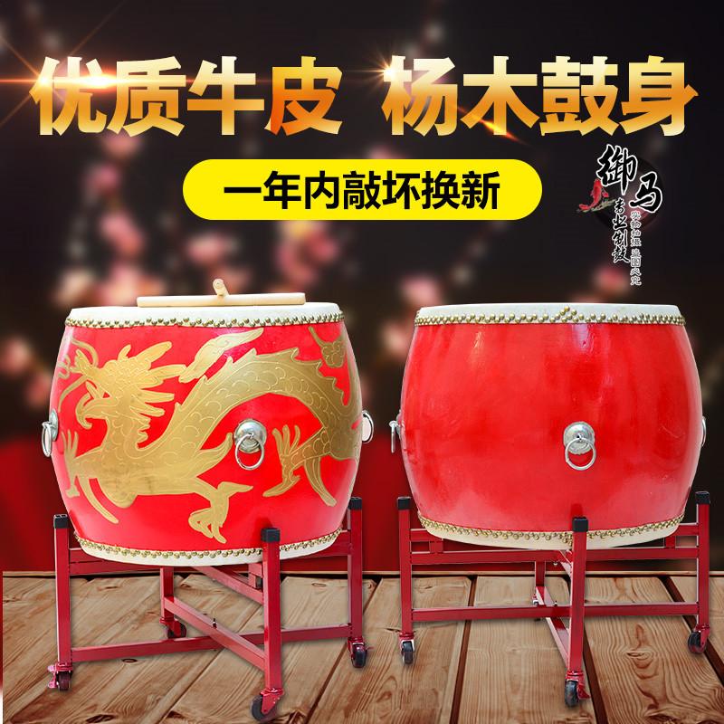 Прямые продажи на заводе 16 дюймов 18-дюймовый 24-дюймовый 1-метровый барабан кожаный Барабаны, барабаны, барабаны, барабаны, барабаны, величественные барабаны, барабаны, барабаны