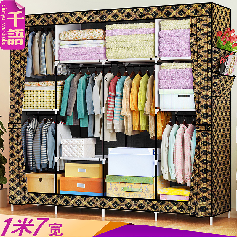 千語簡易衣櫃布藝 布衣櫃鋼管加固鋼架衣櫥大號單人折疊收納