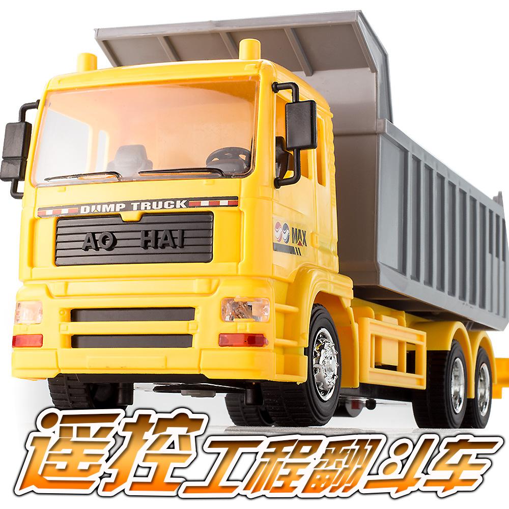 奥海儿童工程自卸大卡车遥控汽车充电运输翻斗车男孩电动玩具模型