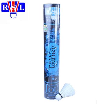 羽毛球 6号 RSL6 羽毛球 鹚鸪耐打王 正品