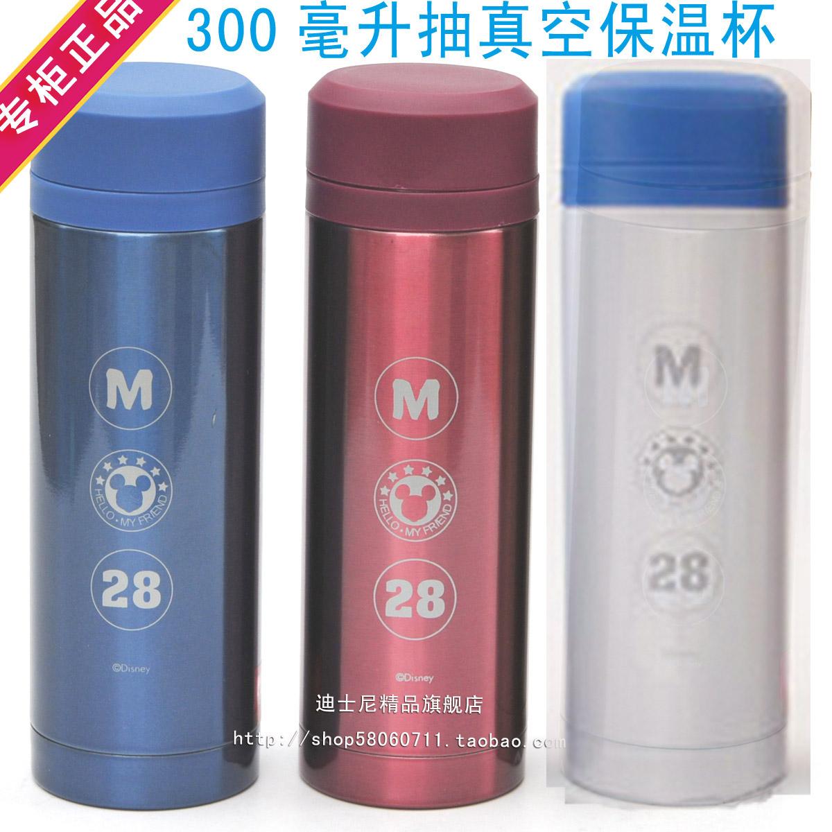 特价包邮 专柜正品迪士尼水杯300ML不锈钢保温杯9214米奇时尚水杯