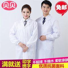 Униформа для медицинских работников