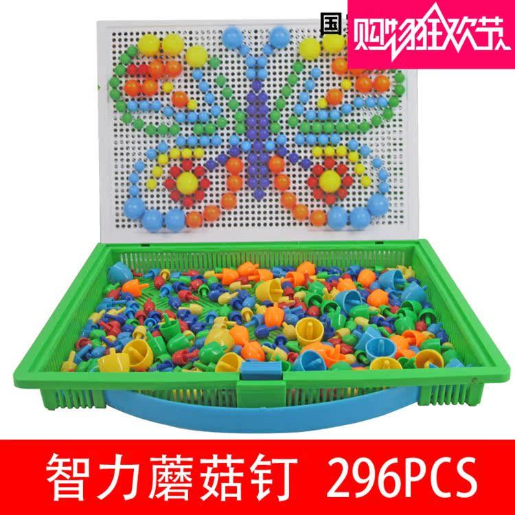 Гриб ногтей Подсоедините модульный разъем пластины пишется разведки головоломки размер вставки бисера детские образовательные игрушки 3-7 всего 296