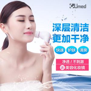 Umed/优曼德电动洁面仪毛孔清洁器洁面刷去黑头美容仪清洁洗脸刷