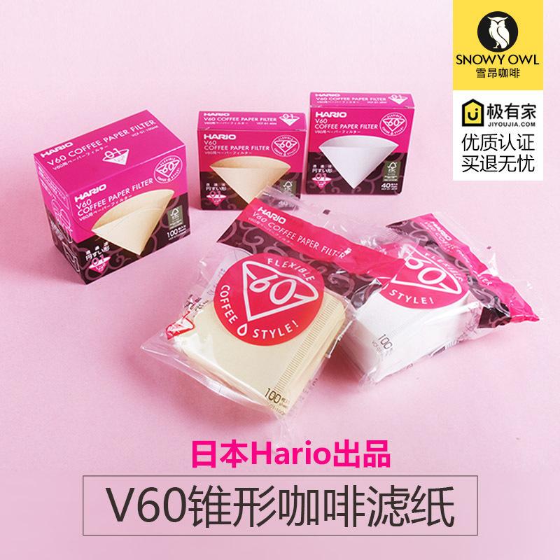 HARIO япония кофе фильтровальная бумага V60 падения утечка падения фильтр тип ручной порыв кофе фильтрация бумага 0102 войти отбеливатель VCF