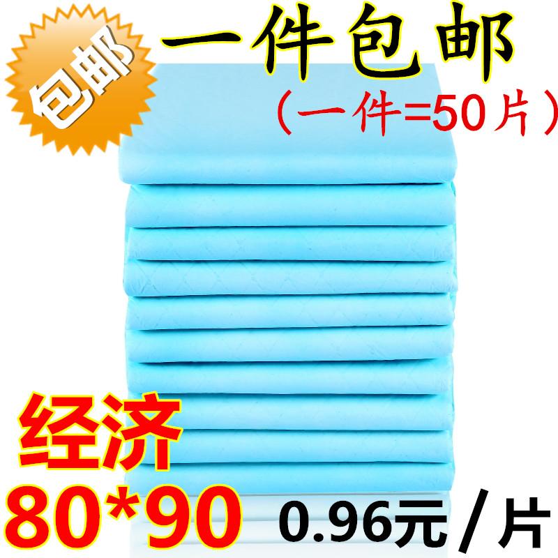 Взрослый уход причина подушка 80*90 матрас ребенок недоплачивают свойство женщина подушка для взрослых бумага подгузник здравоохранения подушка в одна упаковка почта
