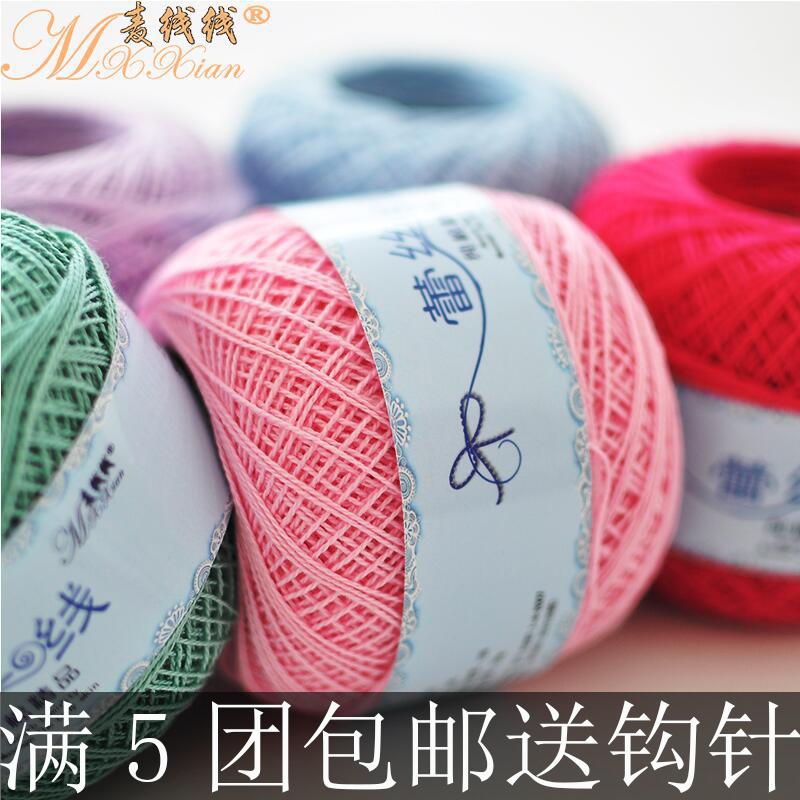 麦线线8号蕾丝线钩针毛线全棉线手工钩织夏季丝光线包鞋勾针细线