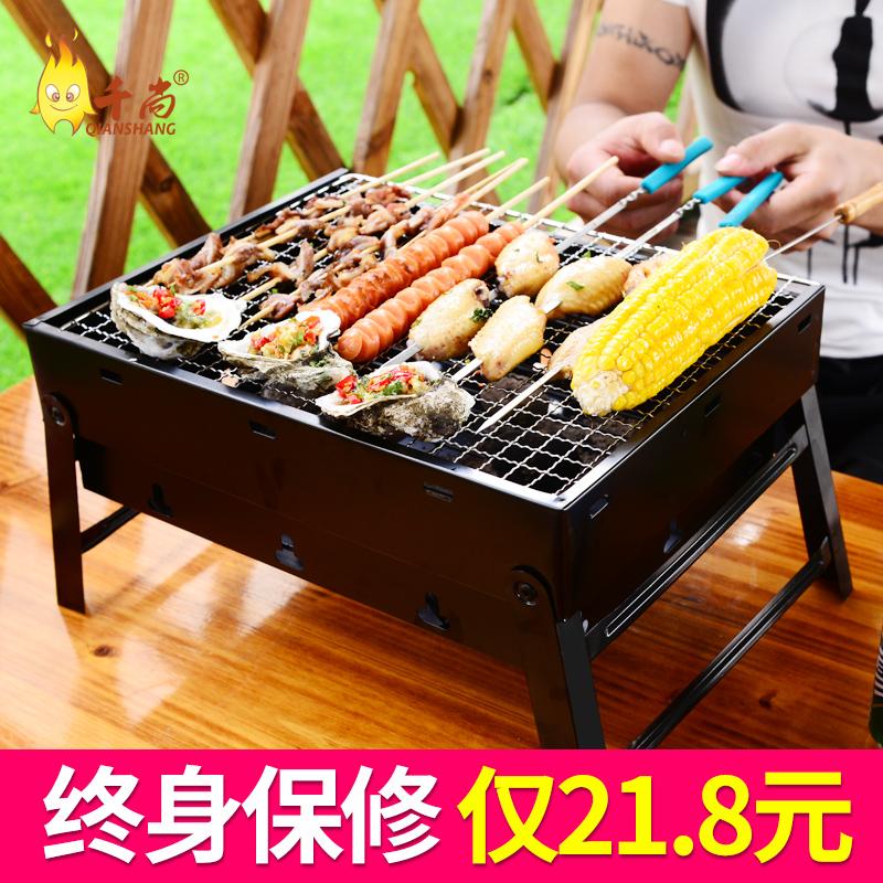 千尚燒烤架家用燒烤爐戶外3人~5人木炭全套工具碳烤肉爐子可折疊