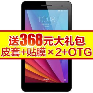 Huawei/华为 荣耀畅玩平板 联通-3G 16GB 7英寸通话手机 T1-701u
