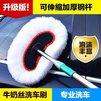 洗车刷子软毛除尘掸子伸缩擦车拖把刷车长柄清洁工具汽车用品专用