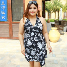 Heavy fertilizer yards fat mm fission long skirt type female boxer swimsuit Cover the belly show 300 jins thin custom hot spring bathing suit