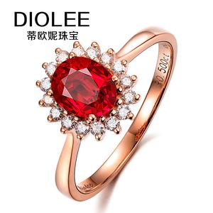 蒂欧妮彩宝 戴妃款鸽血红宝石戒指 18K玫瑰金镶钻彩色宝石戒指女