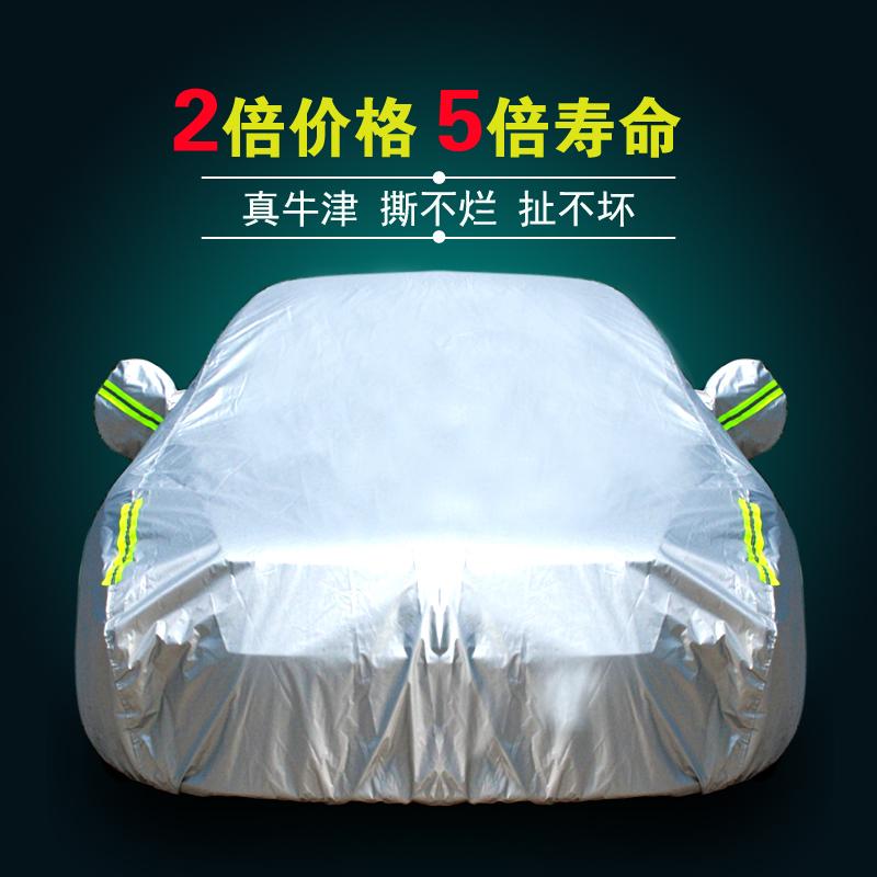 加厚科沃茲科魯茲 汽車車衣車罩防曬防雨半隔熱車套榮威i6賽歐