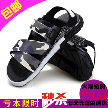 Men sandals personality antiskid slippers male han edition lazy summer fashion tide male leather sandals a soft bottom