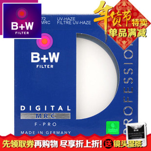 B+W 官方旗舰店 72mm MRC-UV 铜圈 多层镀镆UV镜 滤镜