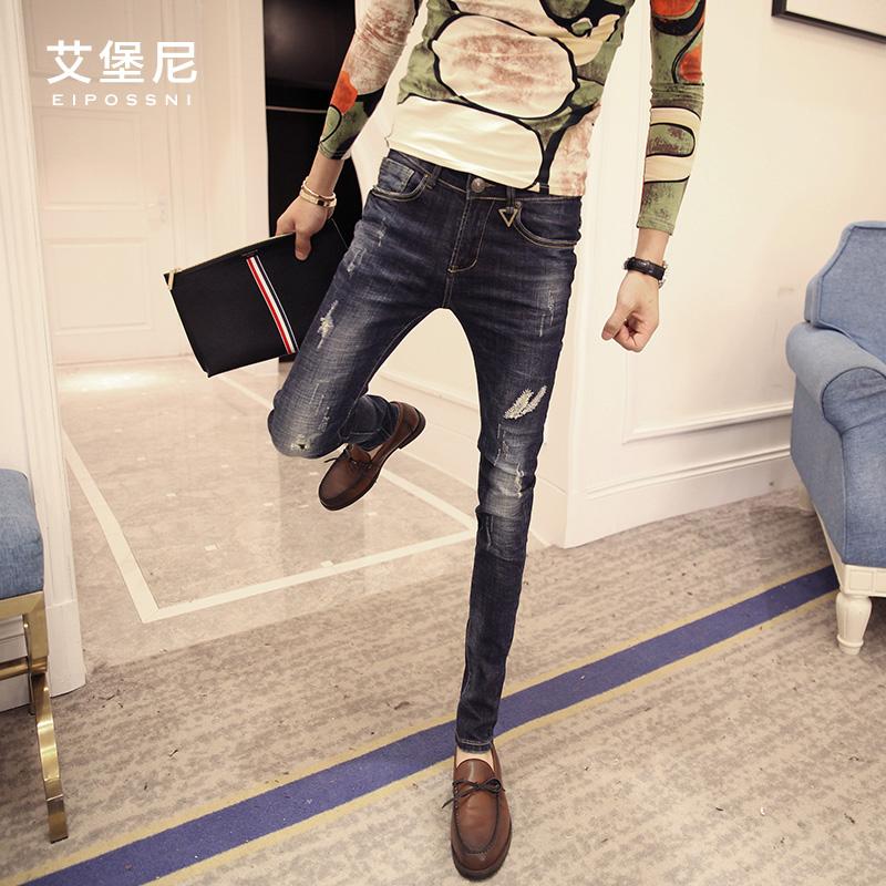 艾堡尼 秋款 小鳥刺繡修身牛仔褲男 破洞針縫顯瘦小腳褲K
