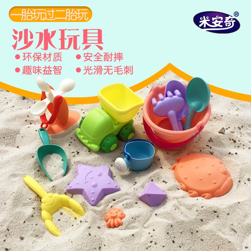 軟膠不傷手兒童玩沙玩具套裝 寶寶沙灘挖沙玩具 兒童塑料兒童玩具