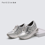 Faiccia/spring 2016 lace sneakers of non sale increased women's running shoes sequin shoes B702
