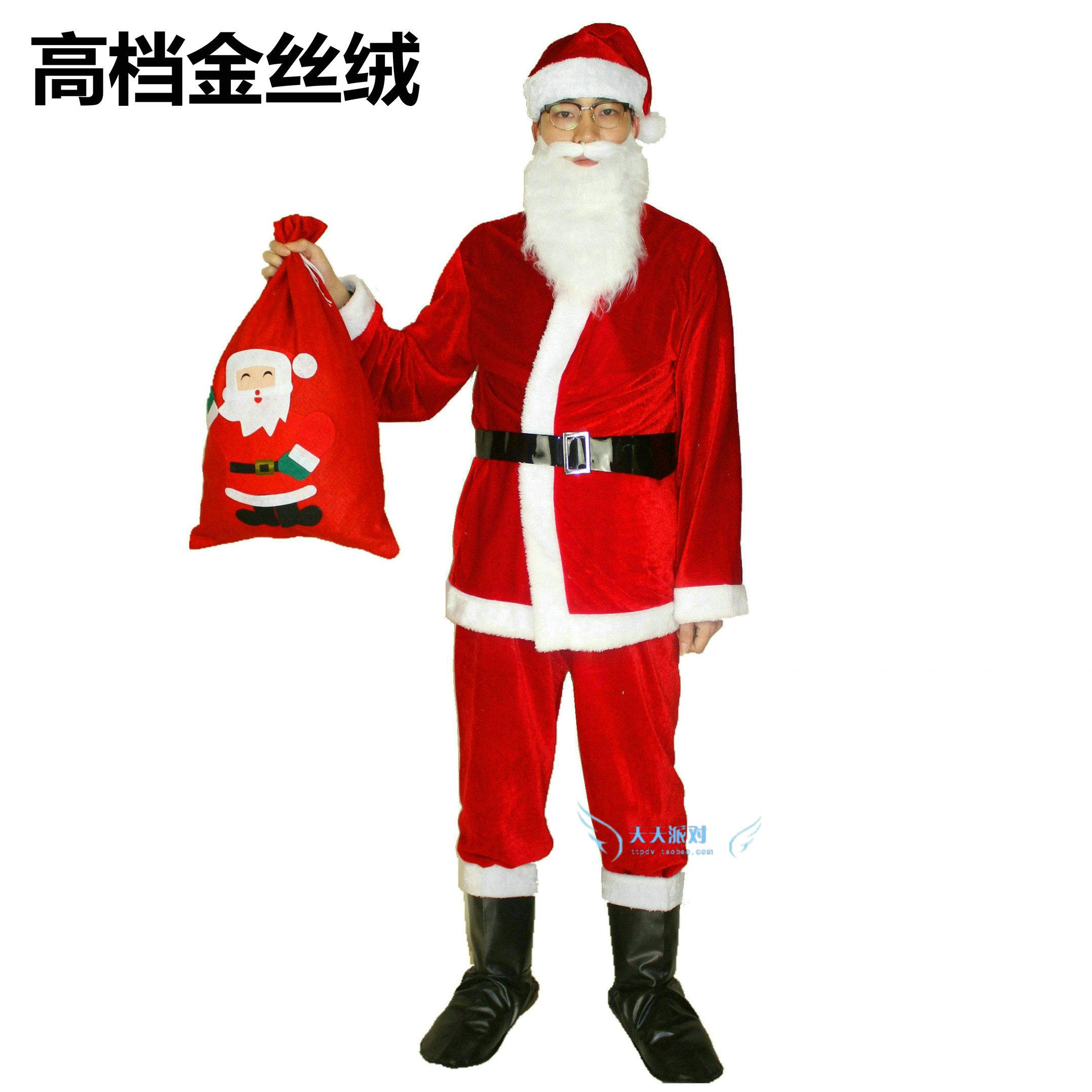 Рождество одежда украшения санта-клаус одежда санта-клаус одежда мужчина мисс для взрослых установите