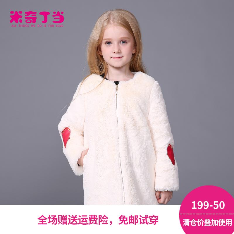 Микки звон когда специальное предложение сезон уборки зимой ребенок часть женского имени sub волос храбрец принцесса ветер длина пальто
