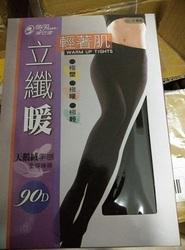 台湾正品蒂巴蕾立纤暖轻著肌90D天鵝絨连裤袜女款春秋显瘦丝袜子
