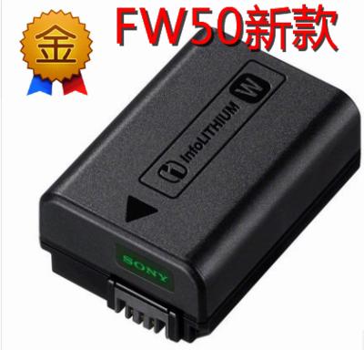 SONY索尼NEX-7 6 F3 5C 5N 3C C3 5R 5T 5TL微单相机NP-FW50电池