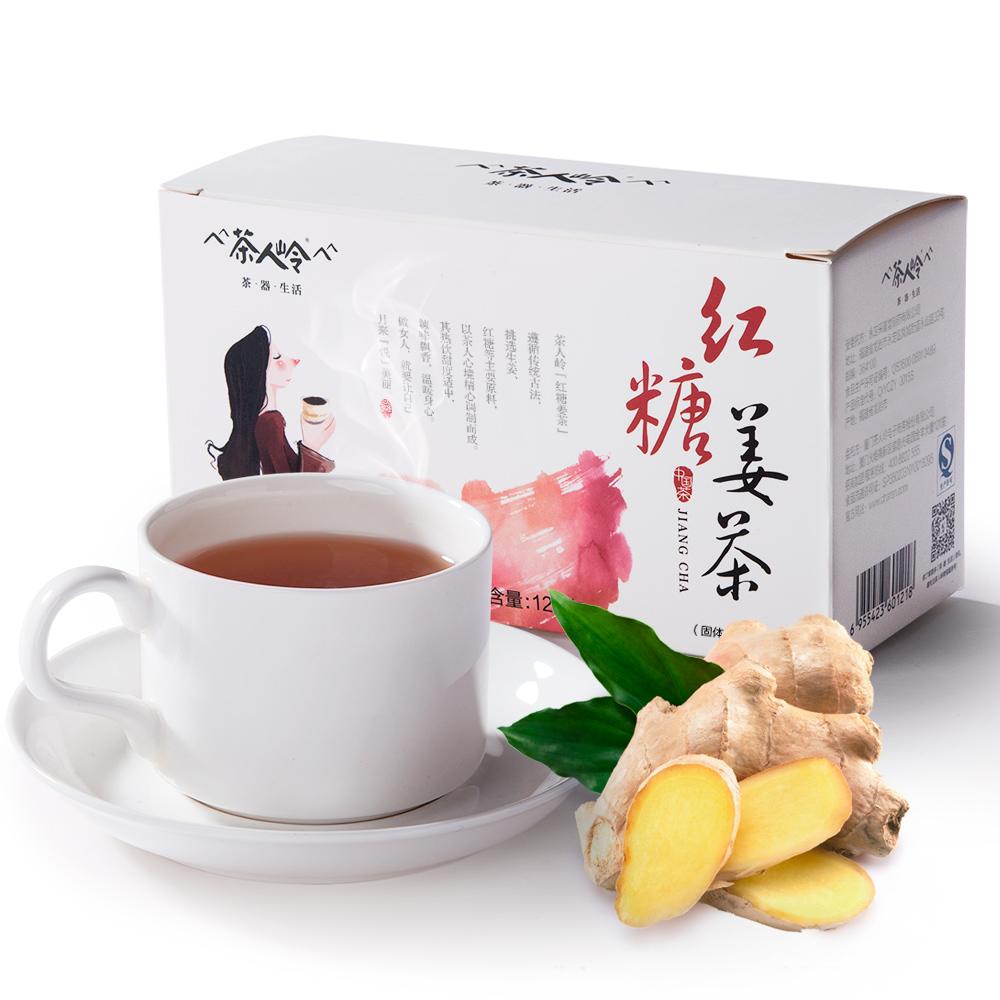 茶人嶺衝飲茶葉 紅糖薑茶速溶茶包120g 薑湯袋泡茶
