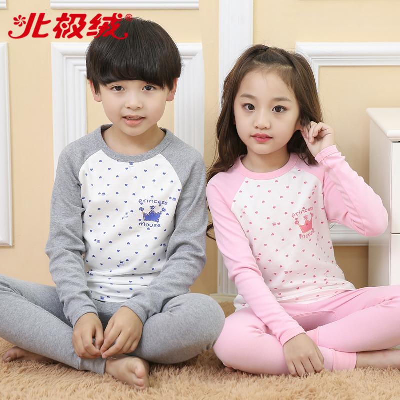 Beijirong блокировка рубашка ребенок мальчиков девочки осенняя одежда осенние брюки ребенок нижнее белье хлопок ребенок пижама хлопок