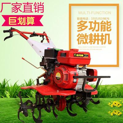 7.5 horsepower multi-function gasoline micro tillage machine small soil ripper