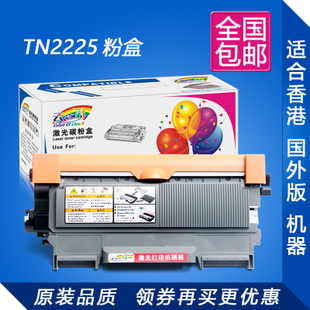 Cai Yun of Hong Kong version of the overseas edition applies Brother HL 2130 DCP 7055 cartridge cartridges 21 307 055