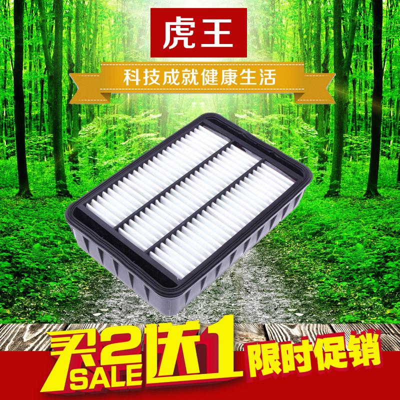 三菱翼神戈藍瑟歐藍德勁炫東南V3菱悅V5菱致V6DX7空氣濾芯清器格