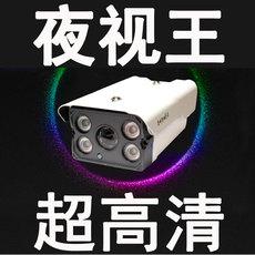 Инфракрасная камера X/Bao