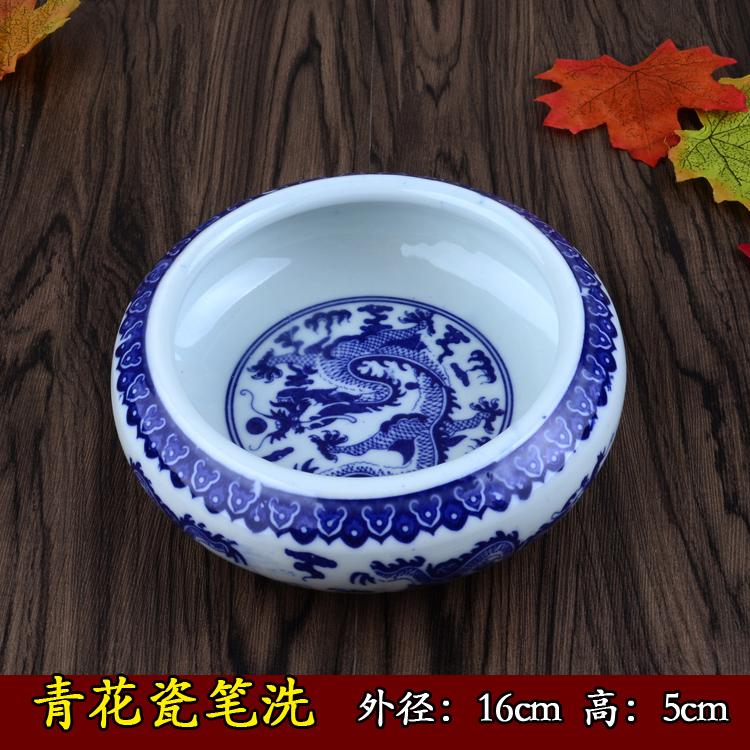 Вид мораль город taobao карандаш мыть культура дом четыре сокровище кисть карандаш мыть среда фарфор вода мелкий дракон