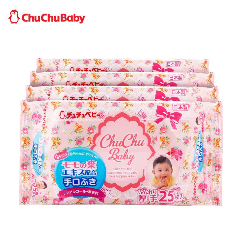 啾啾chuchu嬰兒寶寶手口 兒童新生兒濕巾便攜裝濕紙巾25^~4裝
