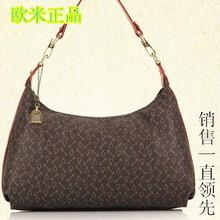9e0e6c45592 Euro 2015 m oimei authentic international brand female bag lady one  shoulder bag aslant bag on