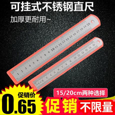 Сталь правитель сгущаться металл не содержат объектив правитель 15/20cm студент канцтовары измерение инструмент