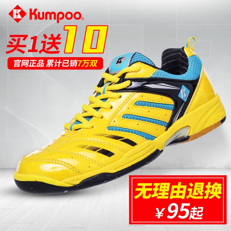 買1送10 羽毛球鞋男女鞋防滑透氣薰風KH32A 球鞋兒童鞋
