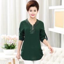 春秋新款长袖女棉麻衫中年妇女装中长款修身显瘦七分袖大码上衣衫
