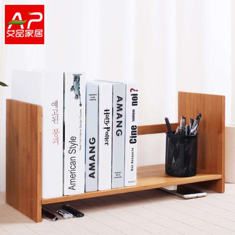 艾品楠竹書架簡易桌上置物架兒童學生宿舍辦公桌麵小書架收納架子
