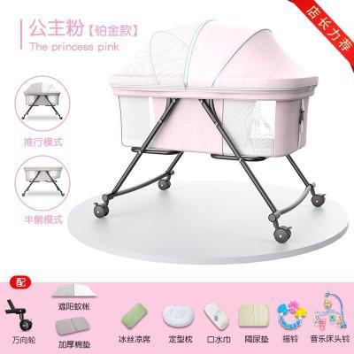 可折摇篮睡篮移动bb安抚多功q能餐椅可移动玩具床窝儿童床婴儿床
