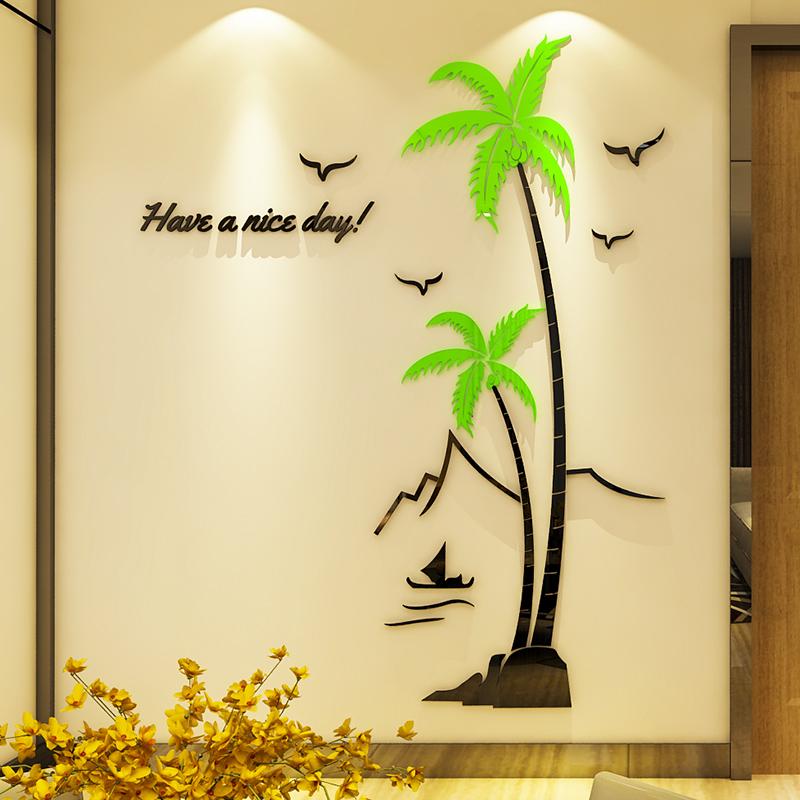 椰树亚克力水晶3d立体餐客厅墙贴画38.00元包邮