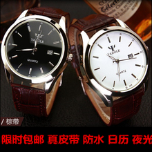 Han edition fashion ladies' fashion old man really belt waterproof watches not mechanical couple students quality