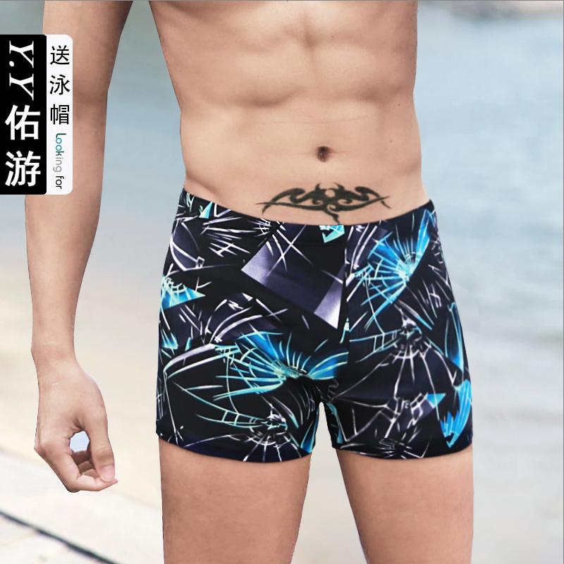 ~送泳帽~遊泳褲男平角 泳衣 加肥加大碼寬鬆 溫泉男士泳褲