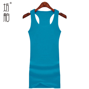Square ship sleeveless hip long section bottoming vest female cotton halter vest bottoming small harness