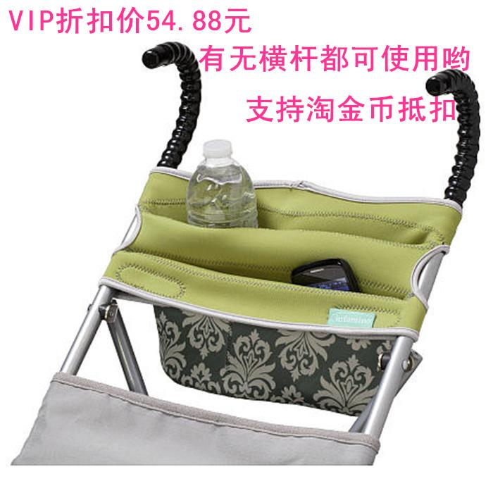 Зонтик автомобили карманы одной сумки хранения сумки Детские коляска Организатор InfantinoStretch